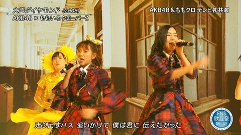 【AKB48】走り出すバス追いかけない
