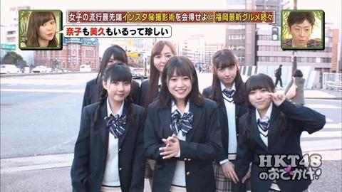 【HKT48のおでかけ!】久しぶりに豪華なメンツがおでかけに登場!【キャプ画像まとめ】