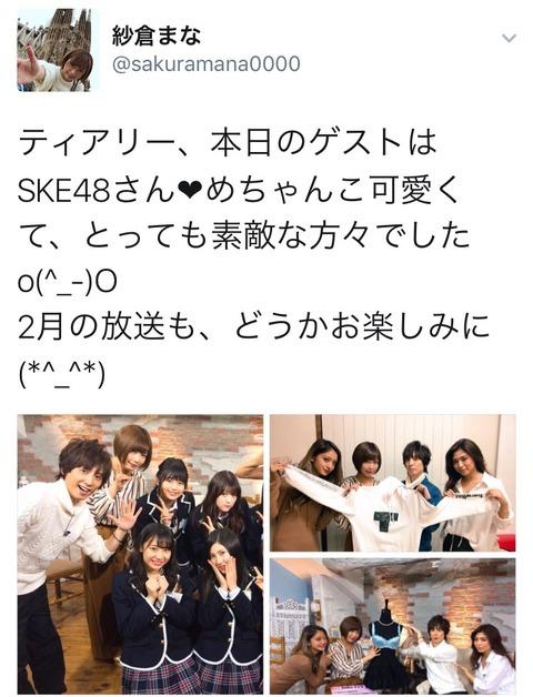 【悲報】SKE48現役メンバーに忍び寄るAV業界・・・