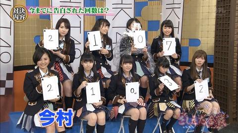 【さしきた合戦】HKT48松岡はなちゃん過去に7回告白されていた