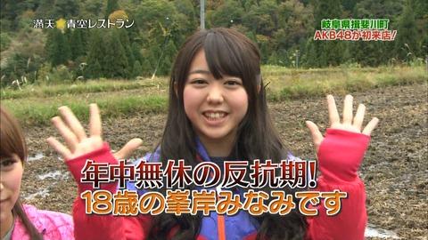 【AKB48G】反抗期のないまますくすくと成長したメンバー