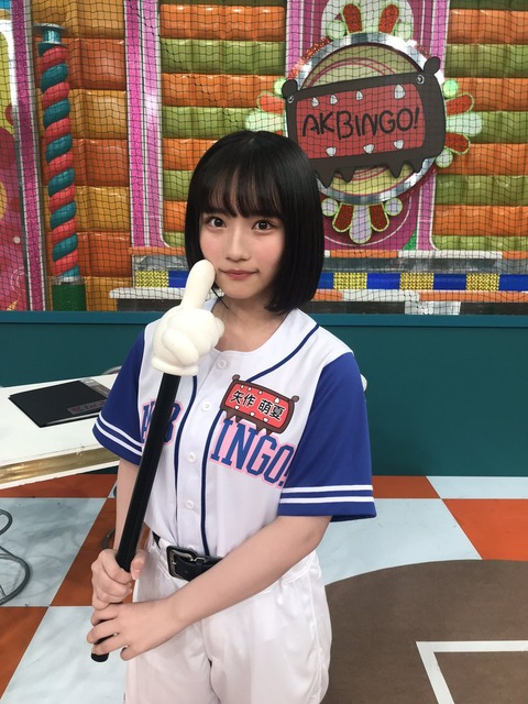 【朗報】AKB48矢作萌夏ちゃん、AKBINGOでバラエティ能力の高さを証明してしまう