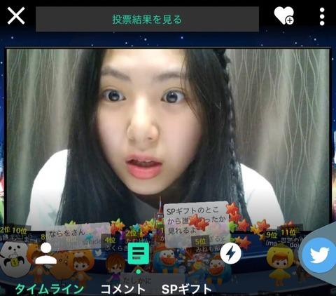 【SKE48】菅原茉椰さん、SHOWROOMでタワー(1万円課金)を投げるヲタに苦言「1万円あったら握手会に来て」