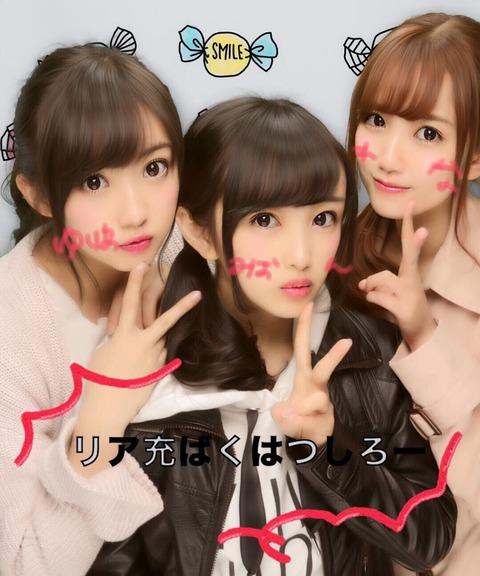 【AKB48】みーおんは信じて良いと思う?【向井地美音】
