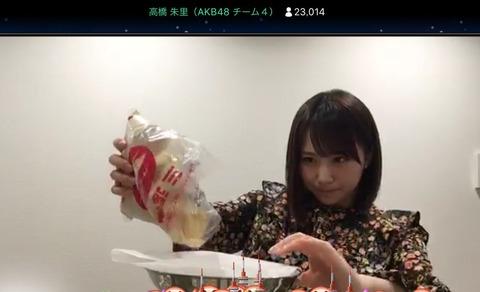 【AKB48】高橋朱里のお菓子作り配信が面白すぎるんだがwww