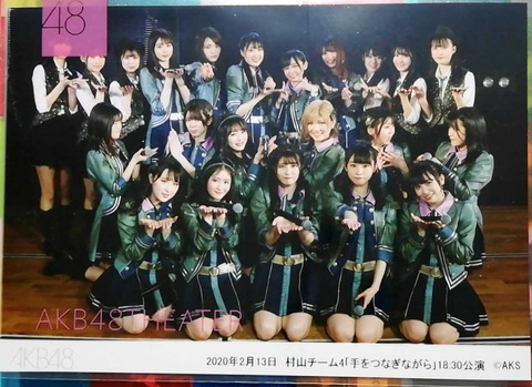 【AKB48G】いぶし銀なメンバー挙げてけ