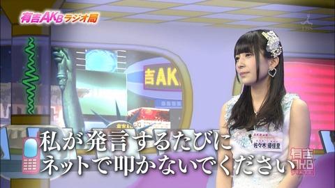 【AKB48】ハピネス「選抜には程遠いだって?」【佐々木優佳里】