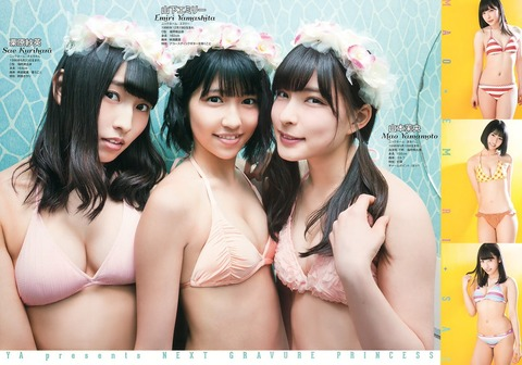 【HKT48】栗原紗英・山本茉央・山下エミリー、この3人が人気が出ない理由が分からない