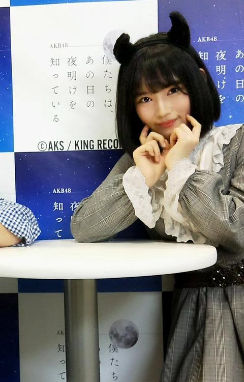【悲報】AKB48矢作萌夏さん、初の写メ会でさっそく塩対応・・・
