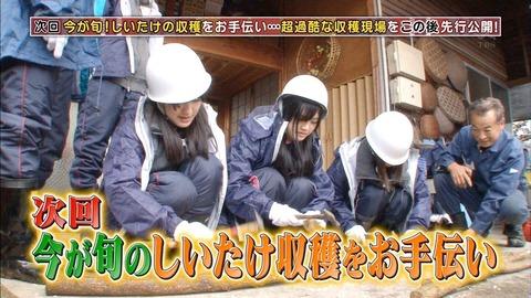 HKT48のおでかけ!急遽番組内容が変更される