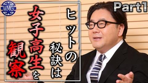 秋元康が12年半ぶりラジオパーソナリティーに就任。小島瑠璃子と10月新番組(2)