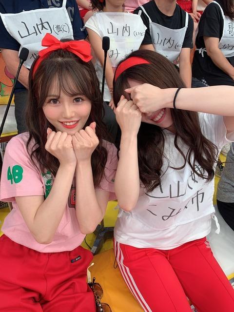 【AKB48】込山榛香さん、姉の彼氏を劇場で釣ってSRで課金させて握手券買う寸前まで追い込んだと姉ブチギレ