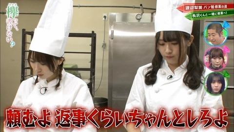 【悲報】欅坂46がパン職人に弟子入り→パン職人激怒!「俺が45年大事にしてきたパンを汚されたくないよ!」