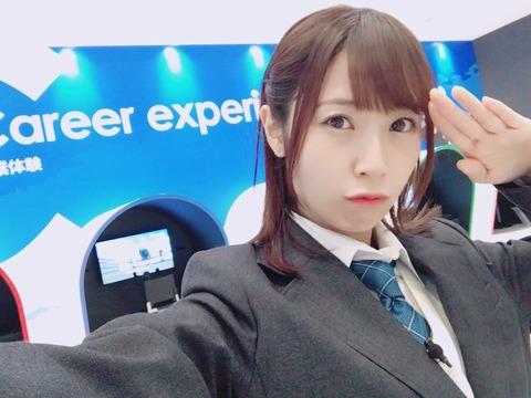 【SKE48】高柳明音とかいう欠点らしい欠点がない女【ちゅり】