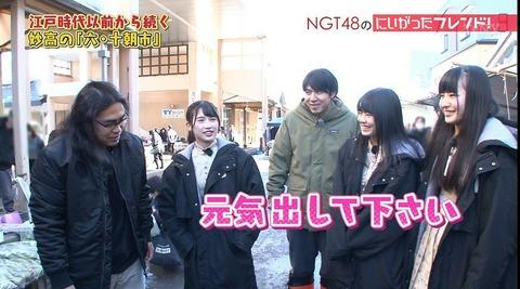 【AKB48G】3月の劇場公演月間当選権利持ってるやつwwwwww