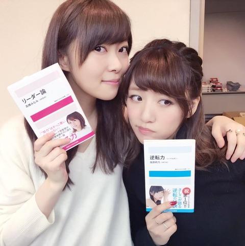 講談社「AKB48新書」第三弾は誰が出すのか?