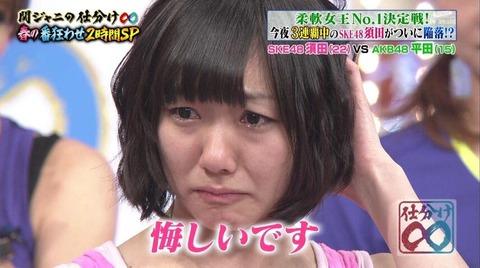 【SKE48】須田亜香里が現在検索してそうなワード