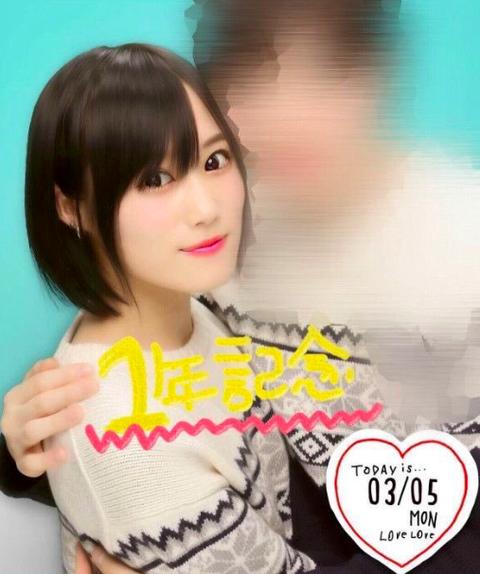 【NMB48】城恵理子って何でまだ解雇もされずにのうのうと活動してるの?