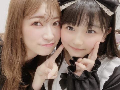 【画像】女子力オバケの吉田朱里さんが幼女とツーショットwww