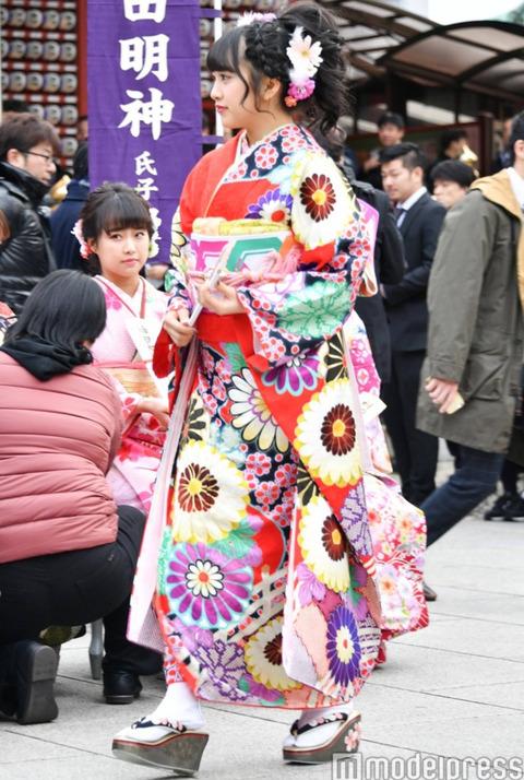【AKB48】みーおんがとんでもない厚底で成人式に参加してるんだがwww【向井地美音】