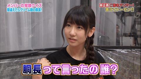 【悲報】AKB48柏木由紀に椎間板ヘルニア初期症状の疑い
