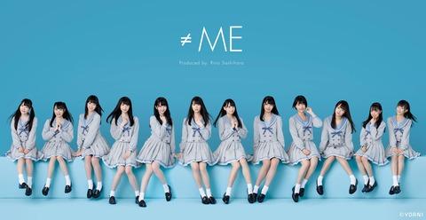 【指原様】≠ME(ノイミー)の冠番組にAKB48メンバーの出演決定!!!