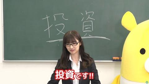 【AKB48】武藤十夢がメンバーにFX投資の魅力を解説!!「為にナル予備校」【YouTube】