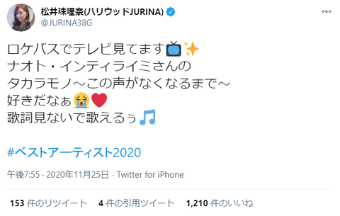 【SKE48】松井珠理奈「ロケバスでテレビ見てます #ベストアーティスト2020」