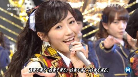 【AKB48】希望的リフレインって久々の当たり曲じゃない?