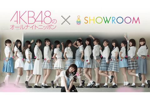 【AKB48】本日のANNは荻野由佳、松井珠理奈、指原莉乃、渡辺麻友、横山由依、秋元康