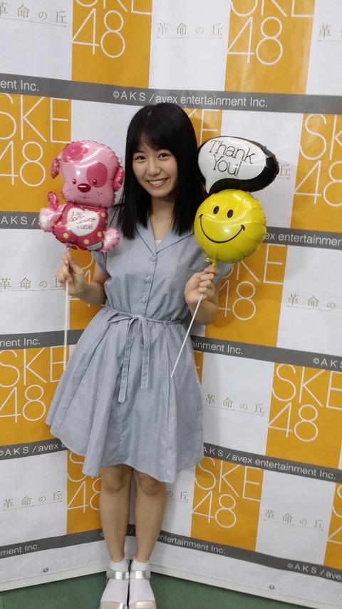 【SKE48】可愛い若手メンバーの画像を貼るスレinガイシホール写メ会