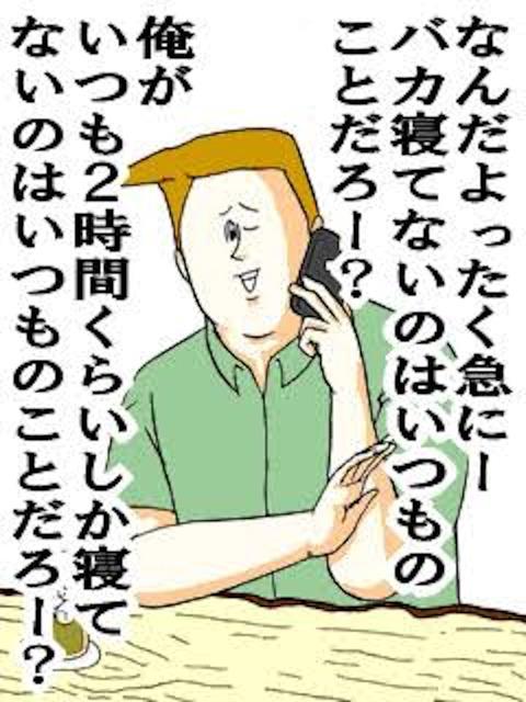 秋元康「俺は毎日2、3時間しか寝ない!!」wwwwww