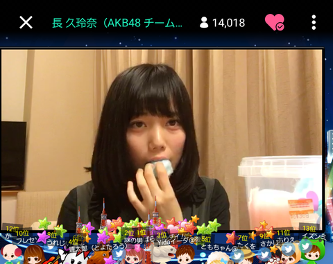 【AKB48】謎の泡を食べながら配信する長久玲奈ちゃんwww【SHOWROOM】