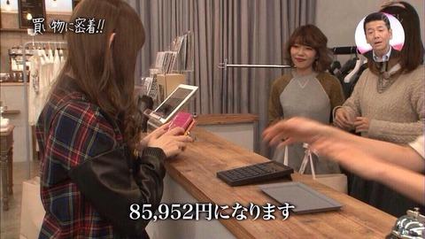 【AKB48】小嶋陽菜のセレブアピールは埼玉出身だから