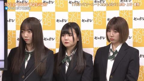 【SKE48】#ゼロポジ生討論会、SKEオタ以外で見てた人かなり多かったんだな。