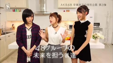 【AKB48G】たかみなの奥深さ凄さと指原の存在の大きさに改めて気付いた【ミュージャック】