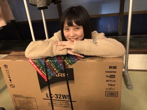 【NMB48】岩田桃夏「新年会で美味しいご飯を食べて大きなテレビも貰って幸せでぶっ倒れそう」