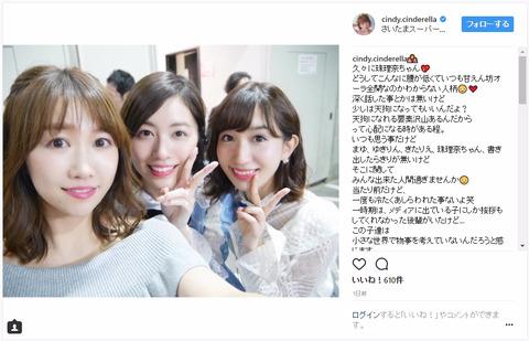 【SKE48】シンディこと浦野一美「珠理奈ちゃんは少しは天狗になってもいいんだよ?」【松井珠理奈】