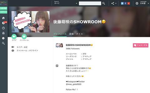 【バカ母娘】元AKB48後藤萌咲と母親 「素人なのに発言がネットニュースに取り上げられた!ドヤッ!」こいつら頭おかし過ぎるだろ
