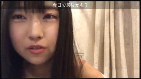 【SKE48】矢作有紀奈「選抜入っても同期より給料少なかった」