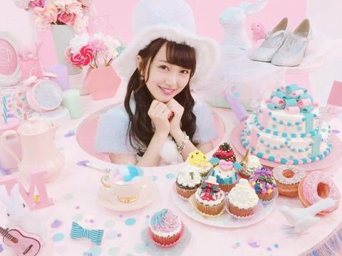 【AKB48】お前ら向井地美音のこと何て呼んでるの?