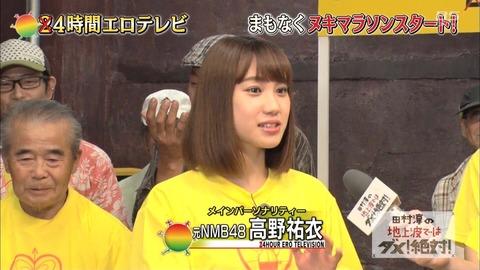 【悲報】NMB48を卒業したメンバーの末路がヤバイwwwwwww