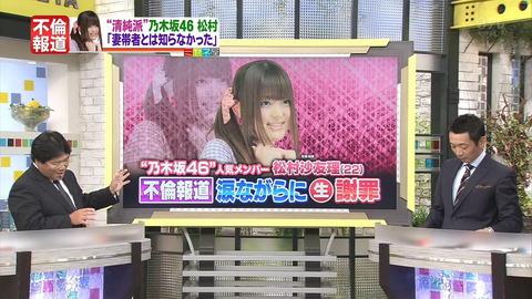 【AKB48G】10月やば過ぎwwwwwwwwwwww