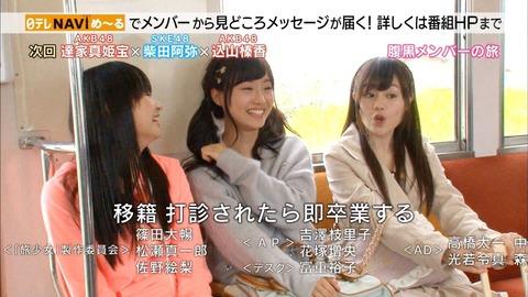 【SKE48】柴田阿弥「移籍を打診されたら即卒業する。アイドルはSKEで終わらせる」