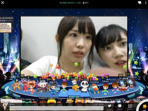 【SKE48】松村香織「SHOWROOMに課金しても私の収入にはならない」
