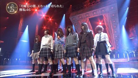 【炎上】欅坂46の楽曲に「不愉快すぎる」「女子高生を性の対象として表現」など批判の声