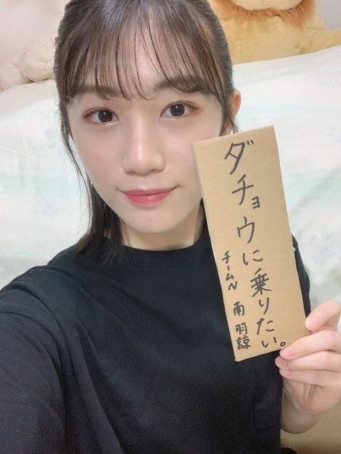 【七夕】AKB48Gやメンバーにお願いしたいこと書いてけ