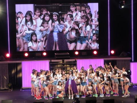 【元NMB48】沖田彩華「NMB48はいつの時代もきらきら輝いていて、なぜか私が誇らしいです🥰」