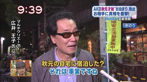 【悲報】AKB&SKE10人が「広井王子」プロデュースアニメ声優に
