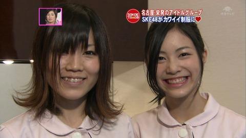 【SKE48】お前ら昔の松井珠理奈がこんなに可愛いって知ってた?